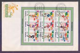 PENRHYN 1981 FDC - Espana'82 Football World Cup, Big First Day Cover - Penrhyn