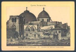 Israel Jerusalem Eglise Du Saint Sepulcre - Israel