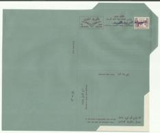 LYS25503 Republic Of Libya & 50m Stamp Surcharged Stationery Aerogramme Of Kingdom - Unused - Libya
