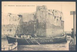 Maroc MAZAGAN Barcasse Entrant Dans Le Port - Maroc