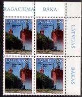 2018 Latvia - Lighthouses Of Latvia Ragaciems Block Of 4 V -paper -MNH** (gg) MiNr. 1058 - Leuchttürme