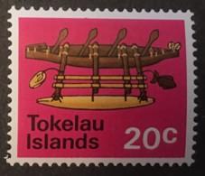 Tokelau -  MNH** - 1971  - # 31 - Tokelau