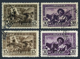 Russia 836-837 Two Perf Varieties,CTO.Michel 804-805 A,C. Kyrghizian SSR,15th Ann,1941. - Agriculture