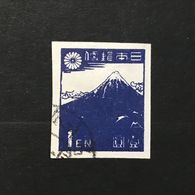 ◆◆◆ Japan  1946  1st  New Showa Series * Imperf *    1Yen   USED   2212 - Usati