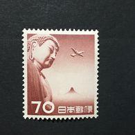 ◆◆◆ Japan  1953  Kamakura  Buddha    70Yen   NEW   2231 - Airmail