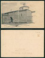 OF [17839] - ESPAÑA - HUELVA - LA RABIDA ENTRADA A LA CAPILLA - Huelva