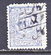 AFGHANISTAN   205    (o)   1909-19  ISSUE - Afghanistan
