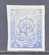 AFGHANISTAN   205 A    *   1909-19  ISSUE - Afghanistan
