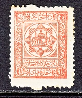 AFGHANISTAN   207    *   1909-19  ISSUE - Afghanistan