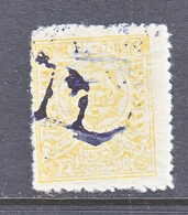 AFGHANISTAN   208 C    (o)   1909-19  ISSUE - Afghanistan