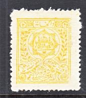 AFGHANISTAN   209    *   1909-19  ISSUE - Afghanistan