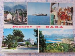 Bosnia Hercegovina - Unused Postcard - Bara - Coast Beach Palm Tree Handicraft - Bosnie-Herzegovine