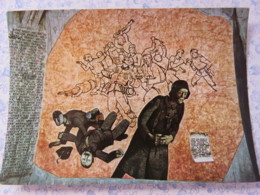 Bosnia Hercegovina - Unused Postcard - Sutjeska National Park - Painting Of The Battle Of Sutjeska - Bosnie-Herzegovine