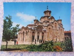 Kosovo - Unused Postcard - Monastery Of Gracanica - Church XIV Century - Kosovo