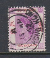 Hong Kong Scott 196 1954 Queen Elizabeth II $2 Violet And Red,used - Usati