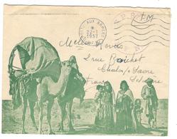 11889 - S.P. 87511 - Marcophilie (Lettres)