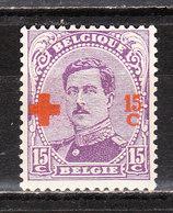 154*  Croix-Rouge - Bonne Valeur - MH* - Grosse Charnière - LOOK!!!! - 1918 Croix-Rouge