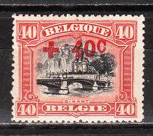 158*  Croix-Rouge - Bonne Valeur - MH* - LOOK!!!! - 1918 Croix-Rouge