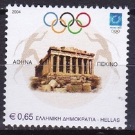 GREECE 2004 Olympic Sports 20 Th Issue Athens-Beijing € 0,65 Vl. 2231 MNH - Griekenland