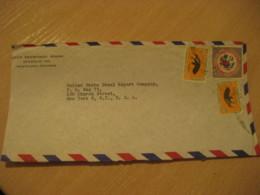 GUAYAQUIL 1961 To New York USA 3 Stamp Cancel Air Mail Cover ECUADOR - Ecuador