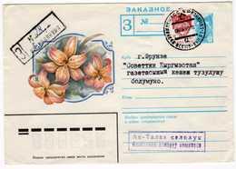 Registered Mail: Kyrgyz Republic (Soviet Union (USSR), 05.1990 (Cover: Lilies) - Kirgisistan