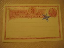 3 Centavos Stair Overprinted Carte Postale Reponse Postal Stationery Card GUATEMALA - Guatemala