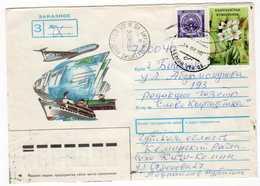 Ordinary Mail: Kyrgyz Republic, 02.2000 (Cover: Mail Transportation) - Kyrgyzstan