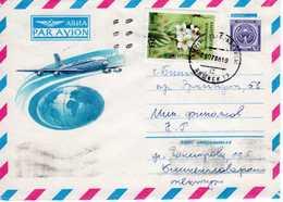 Airmail: Kyrgyz Republic, 07.1998 (Cover: Soviet Civil Aviation (AEROFLOT) - Aviones