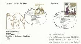 ALEMANIA, SOBRE AEREO VUELO A  ABU DHABI - [7] República Federal