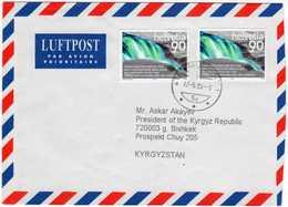 Airmail: Switzerland - Kyrgyz Republic, 1993 - Aéreo