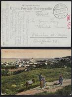 663 A.O.K.4 German Military Feldpost WW1 Pc 15.1.1918 Palestine Tiberias To Germany - Deutsche Post In Der Türkei - Bureau: Turquie