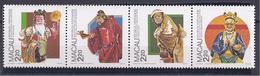 MACAU1987: Michel569-72mnh**( Scott544a) Cat.Value $69 - Stamps