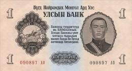 Mongolia 1 Tugrik 1955 Pick 28 UNC - Mongolia