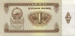 Mongolia 1 Tugrik 1966 Pick 35 UNC - Mongolia