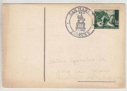 KROATIE INDEPENDANTE - 1942 - EXPOSITION PHILATELIQUE 12.01.42 ! - V/IMAGE - Croatie