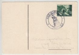 KROATIE INDEPENDANTE - 1942 - EXPOSITION PHILATELIQUE 12.01.42 ! - V/IMAGE - (2) - Croatie