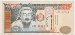 Mongolia 10000 Tugrik 1995 Pick 61 UNC - Mongolia