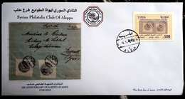 Syria,Syrie,100 Anni. Of Aleppo Stamps 1918-2018,FDC. - Syrie