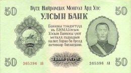 Mongolia 50 Tugrik 1955 Pick 33 UNC - Mongolia