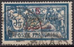 N° 53 - O - - Maroc (1891-1956)