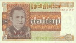 Burma 25 Kyat 1972 Pick 59 UNC - Myanmar