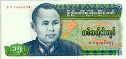 Burma 15 Kyat 1986 Pick 62 UNC - Myanmar