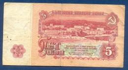 5 Leva - 1974 - Bulgaria - Bulgarie