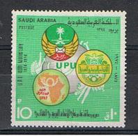 ARABIA  SAUDITA:  1974  U.P.U. -  10 Pi. POLICROMO  US. -  YV/TELL. 395 D - Arabia Saudita