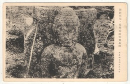 Japon - Japan - Statue De Bouddha - Buddha - Japon