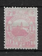 1894 CHINA CHINKIANG LOCAL POST 1/2c UNUSED CHAN LCH1 #2 - Chine