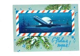 Cpm - Illustration - с новым годом - Russie - NOEL - Terre Avion - Avions