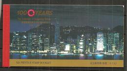 HONG KONG 1990: Michel MH 595-8mnh** Cat.Value 45Euros ($52) - Hong Kong (...-1997)