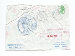JP 96 - COURRIER ACCIDENTÉ - VENANT DE TOULON MARINE -GRIFFE ROUGE - COURRIER SPOLIÈ ATTAQUE FOURGON POSTAL 16 Mai 1988 - Marcophilie (Lettres)