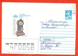 "USSR 1988. Desk Clock ""Regulator"". The Envevope Really Passed The Mail. - Clocks"